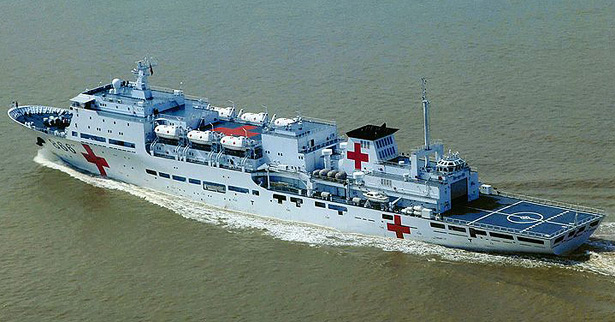 Chinese Hospital ship - Peace Ark